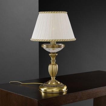 Настольная лампа декоративная Reccagni Angelo 6402 P 6402 P