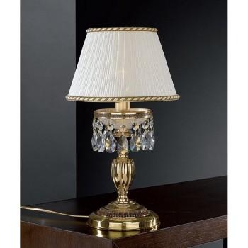 Настольная лампа декоративная Reccagni Angelo 6500 P 6500 P