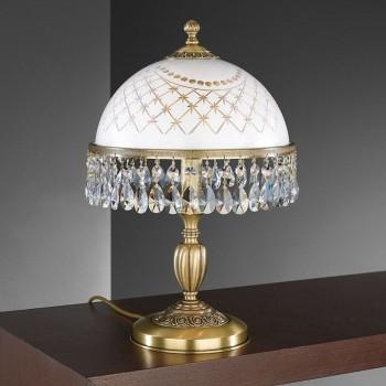 Настольная лампа декоративная Reccagni Angelo 7000 P 7000 M