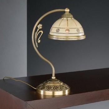Настольная лампа декоративная Reccagni Angelo 7004 P 7004 P