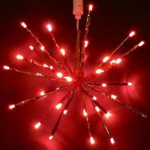 Звезда световая (0.3 м) Ёжики RL-TB30C-R