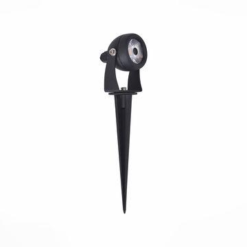 Наземный низкий светильник Reggio  SL098.405.01
