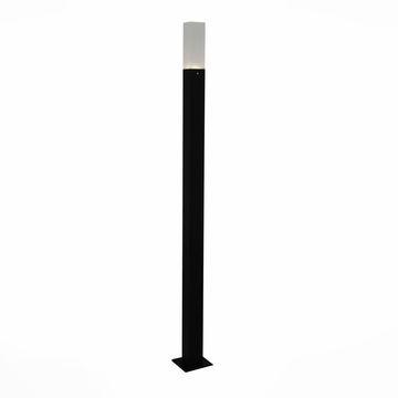 Наземный низкий светильник ST-Luce SL101 SL101.415.01