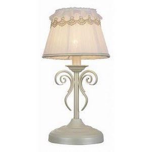 Настольная лампа декоративная ST-Luce Malia SL158.504.01
