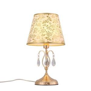 Настольная лампа декоративная ST-Luce Aumentato SL176.204.01