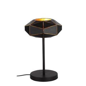 Настольная лампа декоративная ST-Luce SL258 SL258.404.03