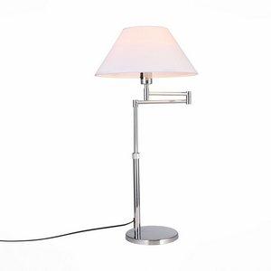 Настольная лампа декоративная ST-Luce Mossa SL461.104.01