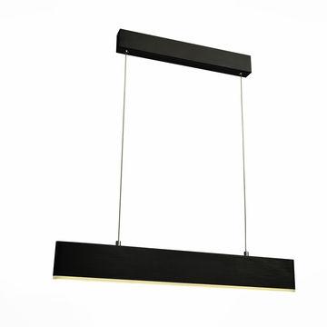 Подвесной светильник ST-Luce Percetti SL567.403.01