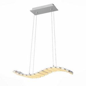 Подвесной светильник ST-Luce Scaletta SL910.503.14