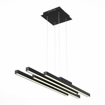 Подвесной светильник ST-Luce Samento SL933.403.04