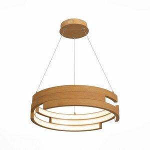 Подвесной светильник ST-Luce Genuine SL963.703.01