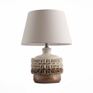 Настольная лампа декоративная ST-Luce Tabella SL995.504.01