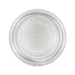 Накладной светильник Sonex Brilliance 2038/CL