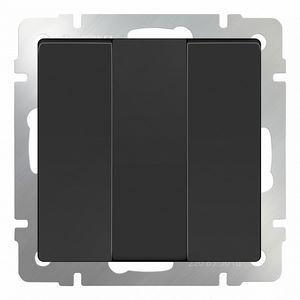 Выключатель трехклавишный без рамки Werkel Черный матовый WL08-SW-3G